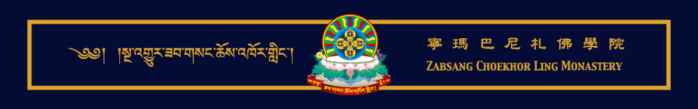 Zabsang Choekhor Ling